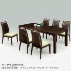 食卓テーブル 食卓机 木製テーブル ウッドテーブル シンプル