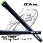 イオミック Black ARMOR Sticky Evolution  2.3  IOMIC メール便200円 要配送方法変更