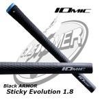 イオミック Black ARMOR Sticky Evolution  1.8 IOMIC メール便200円 要配送方法変更