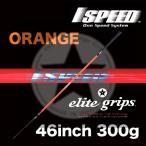 ワンスピード スイング練習器 46インチ オレンジ DVD付 エリートグリップ  1SPEED