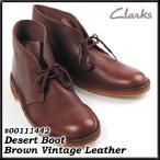 ショッピングクラークス クラークス 靴 メンズ デザートブーツ CLARKS シューズ チャッカブーツ レザー アウトレット