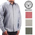 HOUSTON ヒューストン 無地 ワークシャツ メンズ 長袖 #40237