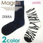 ショッピング雑誌掲載 靴下 ソックス レディース 雑誌掲載ブランド Magon マゴン