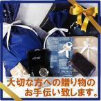BOOMJAPANヤフー店で買える「【ラッピング】大切な方への贈り物のお手伝い♪ プレゼント ギフト 贈り物 バレンタインデー クリスマス お誕生日プレゼント 父の日 結婚記念日」の画像です。価格は1円になります。