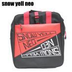 SNOW YELL NEO 16SYN-005-10 ブラック スキーブーツケース ジュニアスキーブーツ ショルダー付き