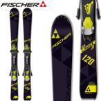 ジュニア スキー2点セット 15-16 FISCHER フィッシャー RC4 RACE JR. RAIL スキー ビンディング付 110cm-150cm 金具付き
