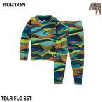 19-20 バートン BURTON Toddler Fleece Set 上下セット ベースレイヤー ファーストレイヤー インナーウェア ジュニア キッズ 子供用 2020 日本正規品 予約