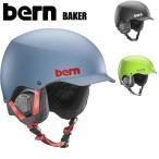 bern BAKER バーン ベイカー メンズ ヘルメット バイク スキー スノーボード プロテクター 男性用 ジャパンフィット オールシーズン 日本正規品