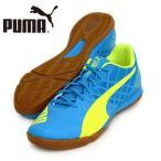 プーマ エヴォスピードサラ 3.4 PUMA 103238 Evo Speed Sala メンズ フットサル 室内 サッカーシューズ 大人用