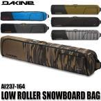ダカイン  ボードケース 165cm  キャリーローラー タイプ    AI237-164   LOW ROLLER SNOWBOARD BAG   2枚 キャスター スノーボード バッグ TRO_TAMARINDO