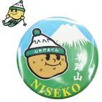 倶知安町 じゃが太くん ご当地キャラ ゆるキャラ マスコット 缶バッチ スキー スノボ