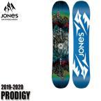 予約商品 19-20 ジョーンズ プロディジー JONES PRODIGY スノーボード スノボ 板 キッズ ジュニア 子供用 2020