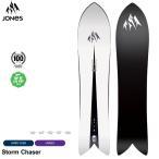 19-20 ジョーンズ ストームチェーサー JONES STORM CHASER スノーボード スノボ 板 メンズ 男性用 2020_142cm