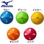 17 新作 ミズノ クロスショットディー パークゴルフボール mizuno CROSS SHOT D ブルー/グリーン/イエロー/オレンジ/レッド