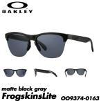 ショッピングoakley オークリー サングラス フロッグスキン ライト OAKLEY Frogskins Lite OO9374-0163 009374-0163 Matte Black/Gray