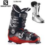 17-18 サロモン スキーブーツ エックスプロ 80 SALOMON X PRO 80 デモ 軽量 メンズ 男性用 2018 日本正規品