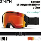 18-19 スミス アイオーセブン アジアンフィット SMITH I/O 7 Blackout クロマポップ スキー スノーボード ゴーグル 日本正規品