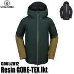 19-20 ボルコム レジン ゴアテック ジャケット Volcom Resin GORE-TEX Jkt G0652012 BLK DKG スノーウェア メンズ 男性用 2020