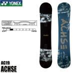 19-20 ヨネックス アクセ YONEX ACHSE メンズ スノーボード スノボ 板 パーク グラトリ 国産ボード イージーライドキャンバー