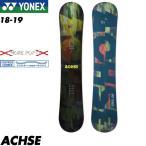 18-19 ヨネックス アクセ YONEX ACHSE メンズ スノーボード スノボ 板 2019 グラトリ ジブ イージーライドキャンバー