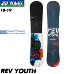 19 ヨネックス レブ ユース YONEX REV YOUTH ジュニア キッズ スノーボード 板 スノボ 単品 ノーマルキャンバー 送料無料