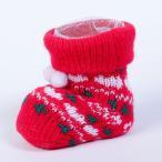 ニットブーツ ミニ【ハート】【クリスマスブーツ】ニットブーツネット付※容器のみの販売です。