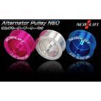 NEOPLOT(ネオプロト) アルミオルタネータープーリー インプレッサ GRB/GRF