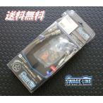 ショッピングスウェッジライン スウェッジライン ブレーキホース ハイエース 2WD TRH221 [ステンレスエンド]