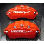WEBER SPORTS  キャリパーカバー前後セット レクサス IS300h AVE30