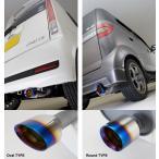 5ZIGEN マフラー MINX(ミンクス) ムーヴ カスタム L150S 車検対応(JASMA)