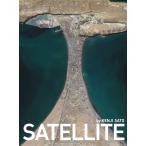 SATELLITE/佐藤健寿