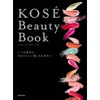 KOSE Beauty Book いつの時代も あなたらしい美しさを求めて