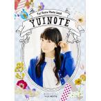 YUI NOTE 堀江由衣Photo book/堀江由衣