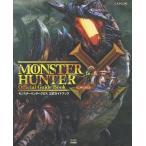 モンスターハンタークロス公式ガイドブック/ファミ通