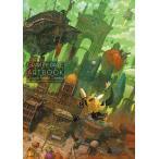 GRAVITY DAZEシリーズ公式アートブック/ドゥヤ レヤヴィ サーエジュ〈喜んだり、悩んだり〉/ゲーム
