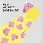 星のカービィ アート スタイル コレクション