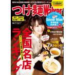 つけ麺Walker/旅行