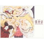 映画「傷物語」COMPLETE GUIDE BOOK 3巻セット/講談社BOX