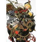 将国のアルタイル vol.14/カトウコトノ