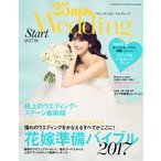 Yahoo!bookfan Yahoo!店25ansウエディング 結婚準備スタート2017秋