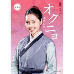 オクニョ 運命の女(ひと) The Flower In Prison Official guide book 第4巻/講談社