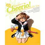 テレビアニメーションカードキャプターさくらイラストコレクションチェリオ! 1 復刻版/CLAMP/なかよし編集部