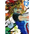 はねバド! The Badminton play of Ayano Hanesaki! 13/濱田浩輔