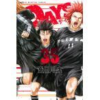 DAYS 35/安田剛士
