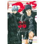 DAYS 36/安田剛士
