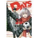 DAYS 38/安田剛士