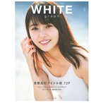 WHITE graph BUZZ GIRLS MAGAZINE 003/講談社