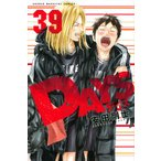 DAYS 39/安田剛士