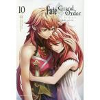 「〔予約〕Fate/GrandOr tura 10/カワグチタケシ」の画像