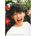 Ryomania 竹内涼真1st PHOTO BOOK/竹内涼真/MARCO
